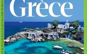 Couverture Géo Grèce