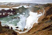 Islande - Cascade de Gullfoss